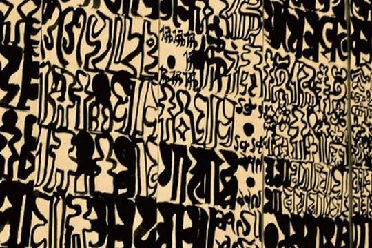 Arriva alla BUB la mostra sulle calligrafie musicali di Luo Qi